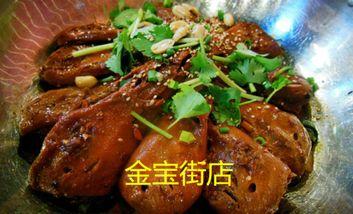 【呼和浩特】小丫香锅辣鸭头(金宝街店)-美团