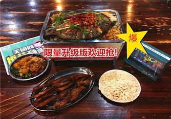 【宾阳等】七里香风味烤吧-美团
