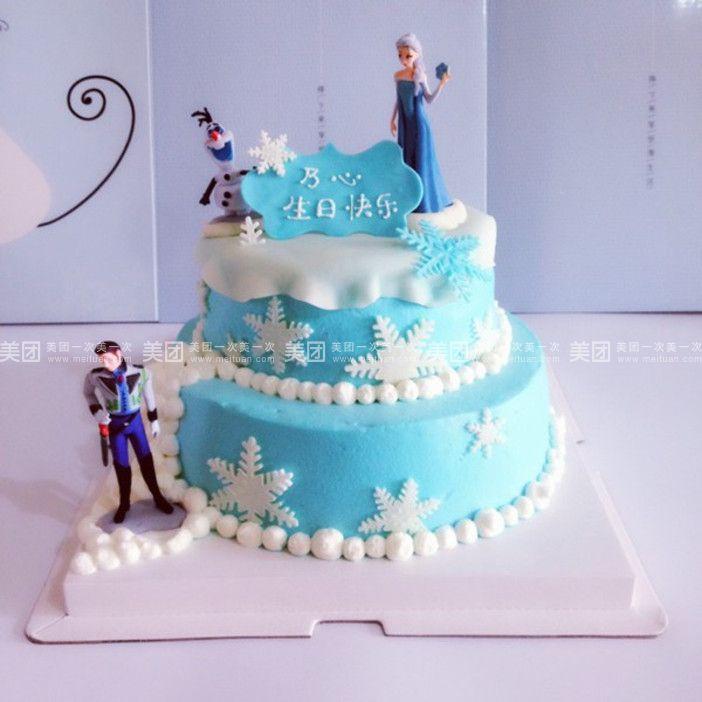 冰雪奇缘蛋糕2