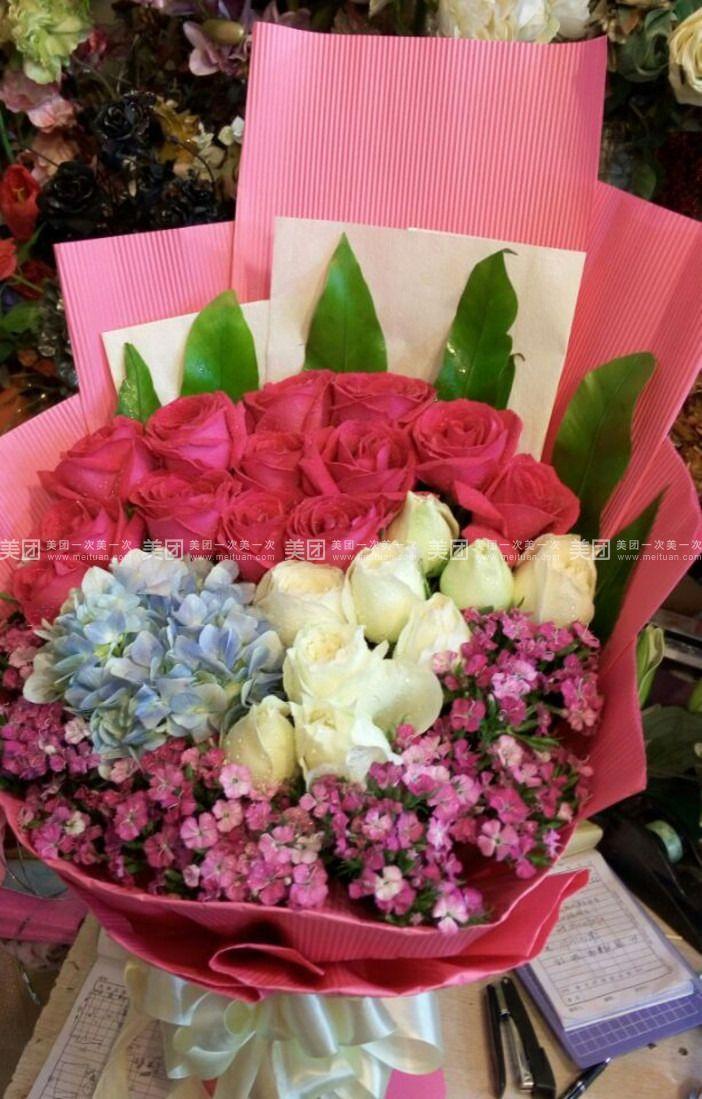 报纸玫瑰花束包装方法