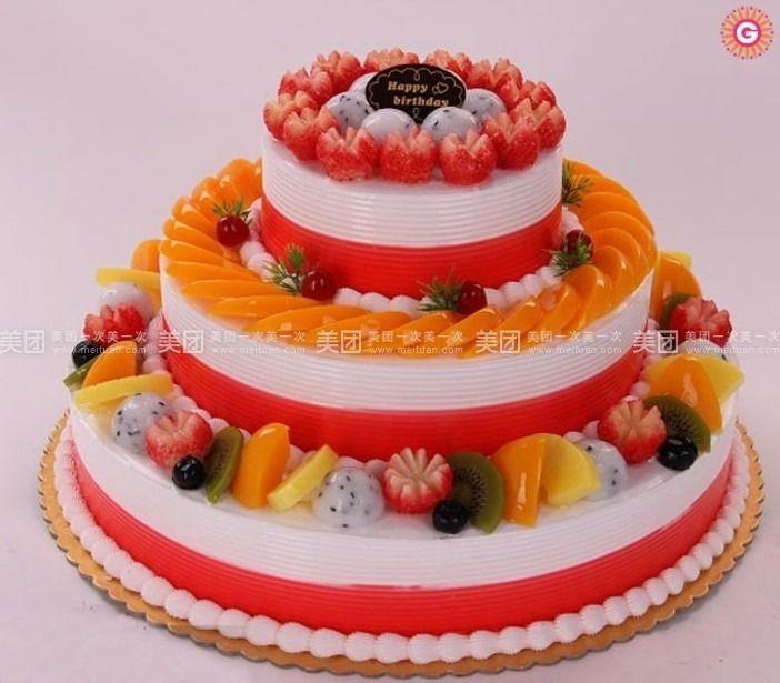 深圳/红玉石三层水果蛋糕 三层寿桃