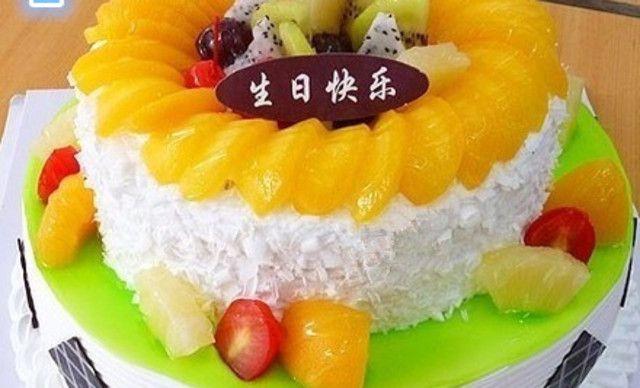 :长沙今日团购:【欧麦蛋糕】12英寸双层水果蛋糕1,约20英寸,圆形