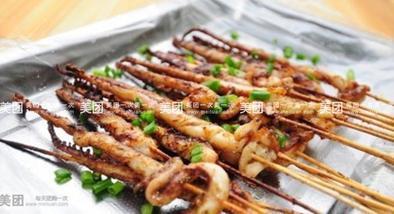 【郴州】房式铁板鱿鱼-美团