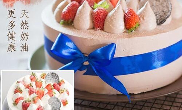 :长沙今日团购:【澳泽烘焙】8寸淡奶油蛋糕(原味/巧克力)1个,约1份,圆形