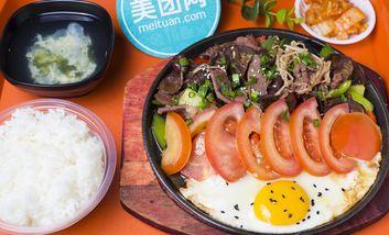 【广州】美石记韩式拌饭-美团