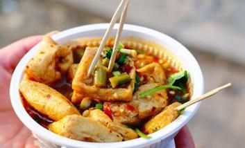 【呼和浩特】经典长沙臭豆腐-美团