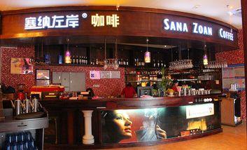 【广州等】塞纳左岸咖啡-美团