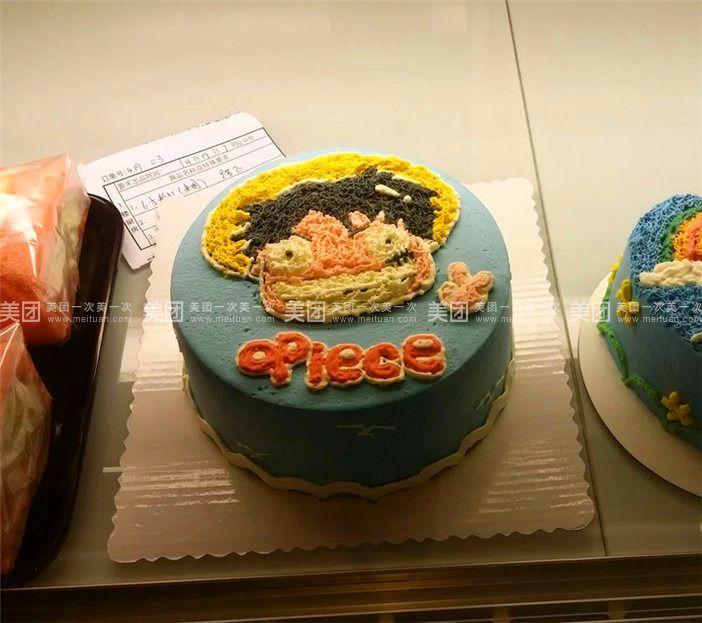 【北京新苗蛋糕坊团购】新苗蛋糕坊8寸手绘卡通蛋糕