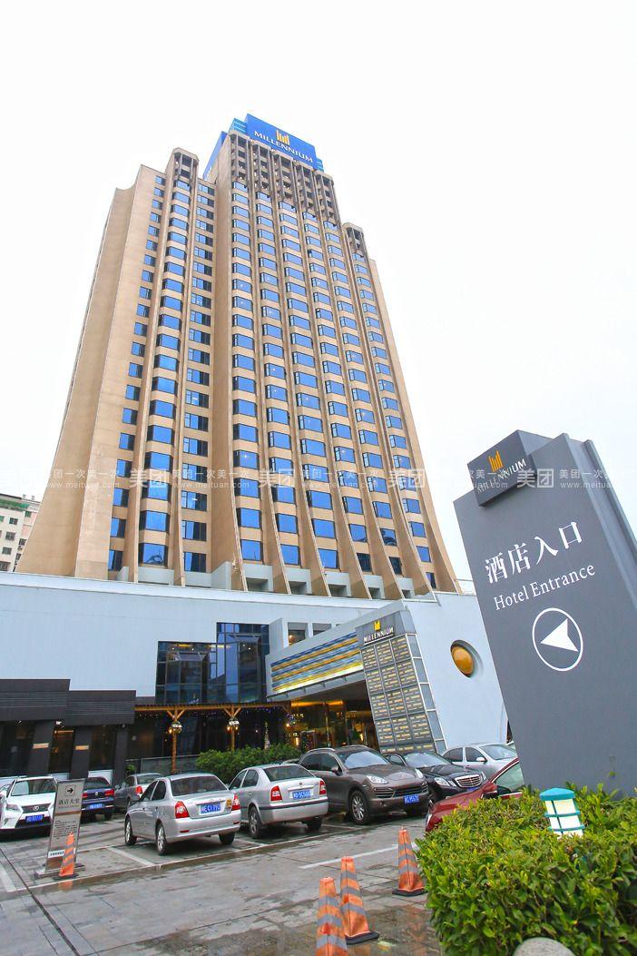 海景千禧大酒店