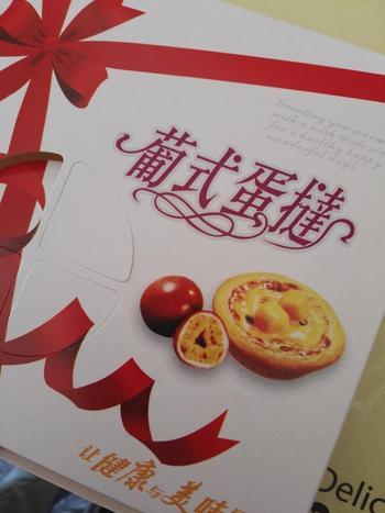 【楚雄】桂香园烘焙坊-美团