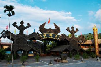 【保亭县】海南槟榔谷黎苗文化旅游区-美团