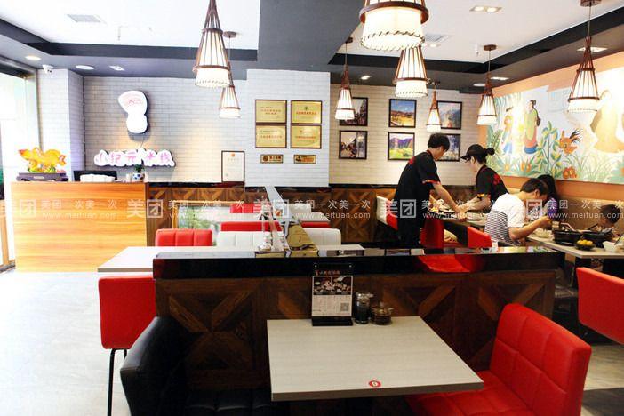 米线店装修厨房