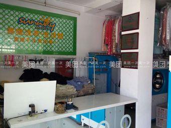 赛维洗衣生活馆(泰和家园店)
