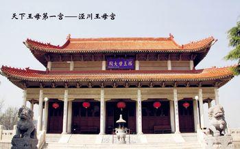 【泾川县】王母宫门票成人票-美团