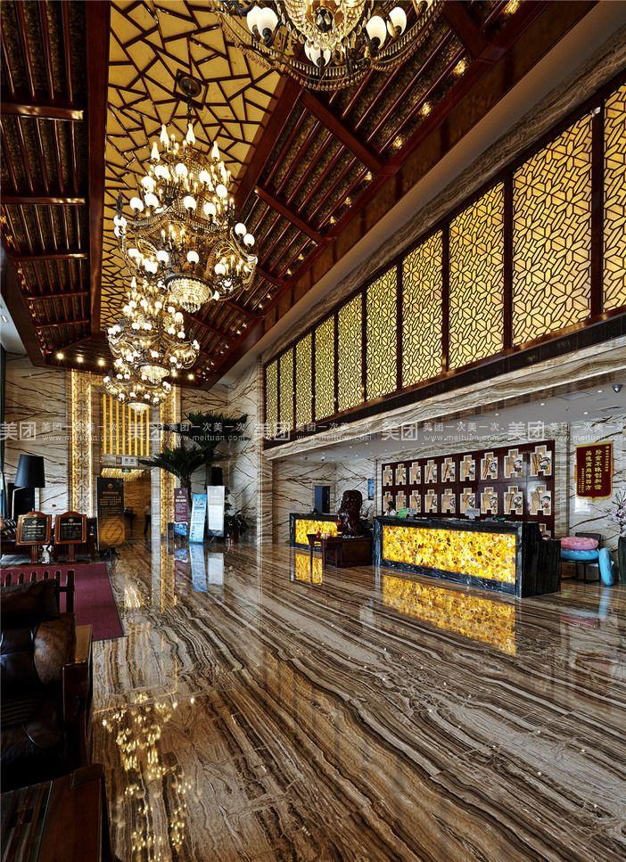 盛世澜湾温泉酒店 图片合集