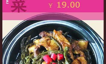 【沈阳】妈妈味道【砂锅炖肉】-美团