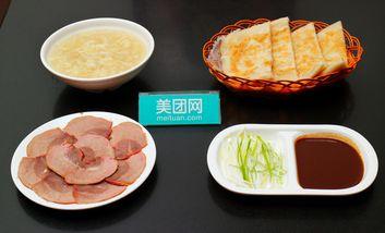 【沈阳】李连贵熏肉大饼-美团