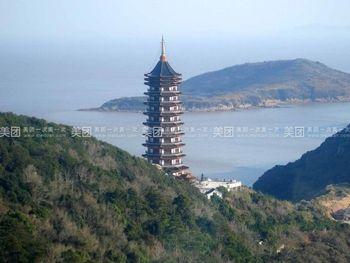 【芜湖出发】南浔古镇、普陀山风景区、柯岩风景区等3日跟团游-美团