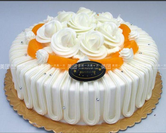 【北京梅花王蛋糕团购】梅花王蛋糕14英寸单层奶油