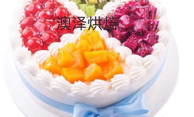 :长沙今日团购:【澳泽烘焙】8寸4种水果1个,约1份,圆形