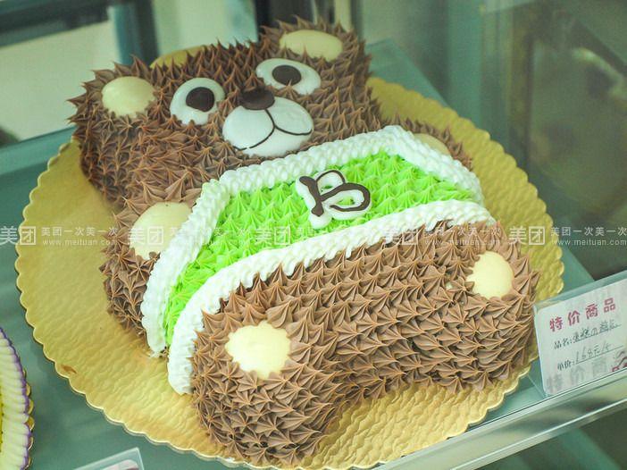 【铁岭蛋糕の精点团购】蛋糕の精点熊熊蛋糕团购 图片