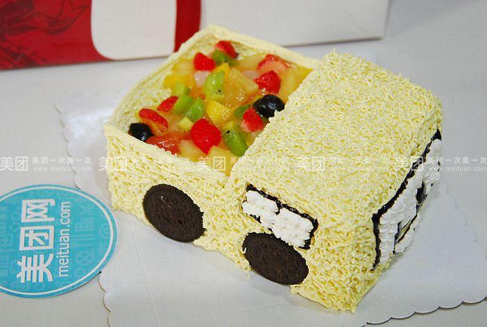 【天津起士林团购】起士林蛋糕团购|图片|价格|菜单图片