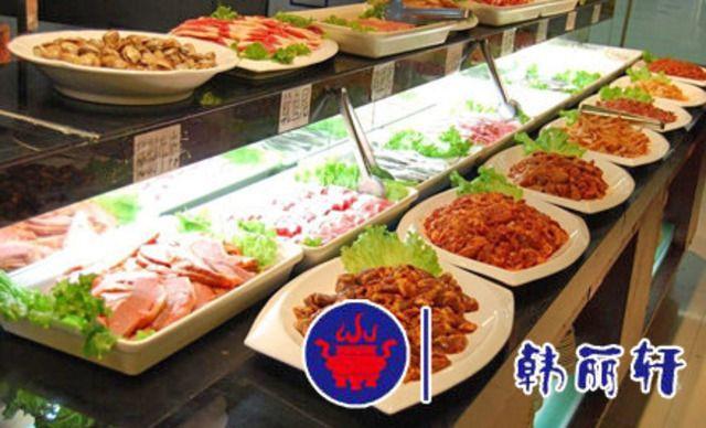 【丹尼斯/中成百货】韩丽轩自助烤涮主题餐厅单人烤肉自助晚餐,提供免费WiFi