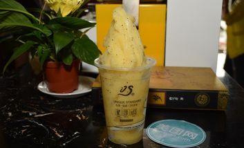 【北海】台湾一品茶-美团