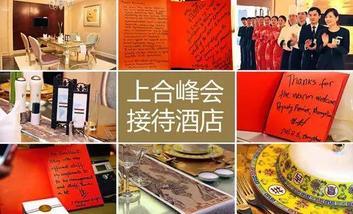 【郑州】永和铂爵国际酒店·威斯蒂娜西餐厅-美团