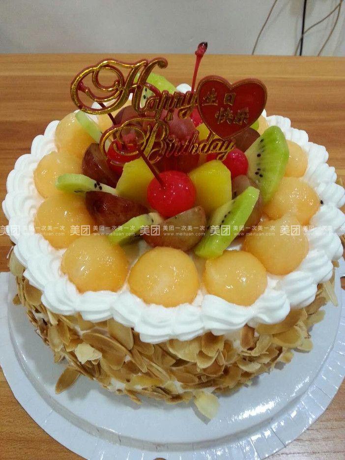 【揭阳麦琪蛋糕店团购】麦琪蛋糕店欧式蛋糕团购 图片