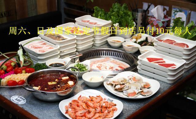 美团网:长沙今日自助餐团购:【佰烧海鲜烤肉自助】4人自助午餐,提供免费WiFi