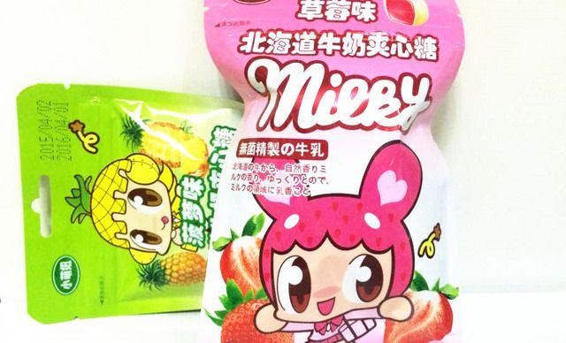 【优客龙】小萌妞北海道牛奶夹心糖1包,提供免费wifi