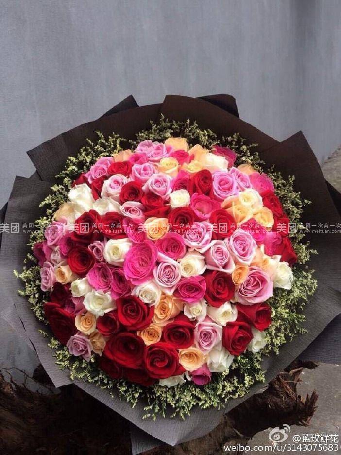 99朵花束包扎步骤图解