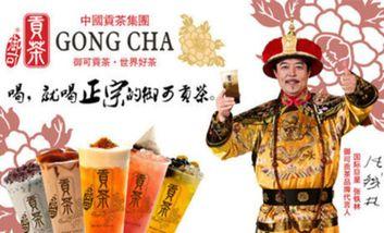 【广州】御可贡茶-美团