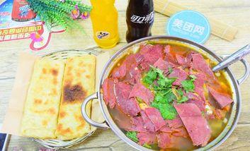 【郑州】一品香驴肉火烧-美团