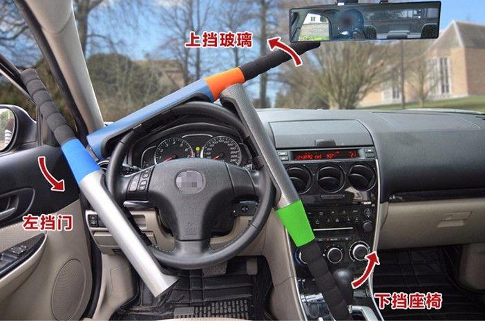 购物团购 汽车用品 嫚汀方向盘棒球锁