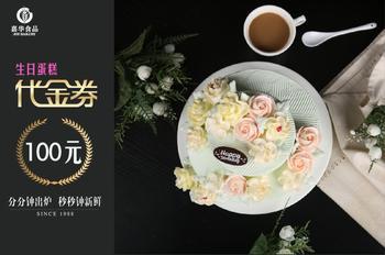【楚雄等】嘉华饼屋-美团