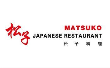 【北京】松子日本料理-美团