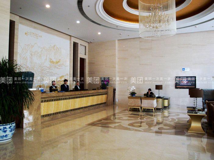 酒店大堂-前台