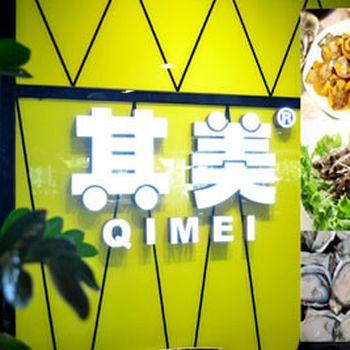 【广州】其美海鲜烤肉自助火锅城-美团