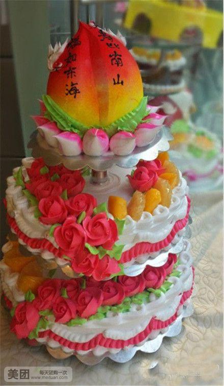 三层鲜花水果蛋糕