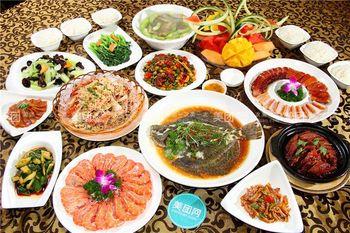 【郴州】东北菜饺子馆-美团