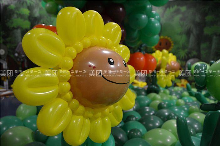 【福州喜气羊羊百万气球嘉年华团购】喜气羊羊百万票