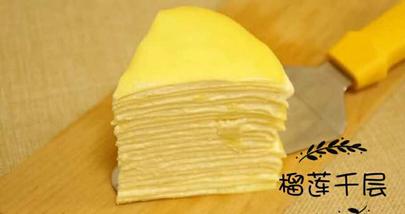 【北京】Sunny小厨烘焙工坊-美团