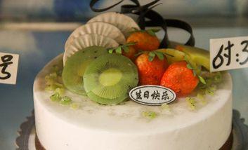 【蚌埠】芙瑞斯烘培坊-美团
