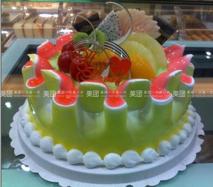 【常州麦香城团购】麦香城8寸欧式水果蛋糕团购|图片