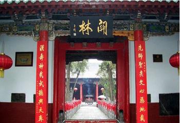 【关林】关林庙景区门票成人票-美团
