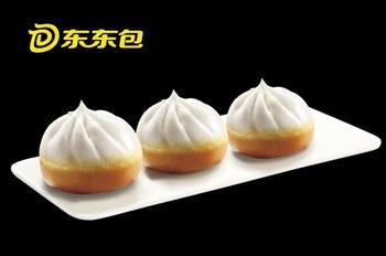 【西安】东东包-美团