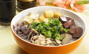 【南京】品味金原鸭血粉丝汤-美团