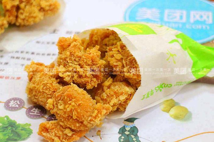 【北京华莱士团购】华莱士2人餐团购 图片 价格 菜单